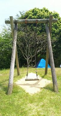 21世紀県民の森