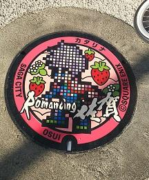 ロマ佐賀マンホール