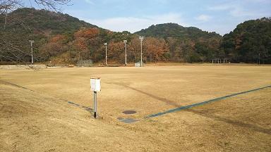 日の隈山公園