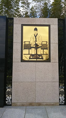王仁博士顕彰公園